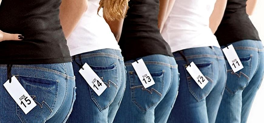 Как правильно выбирать джинсы?