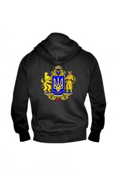Мужская толстовка на молнии Герб Украины полноцветный